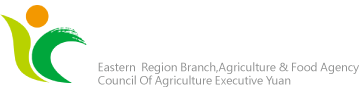Eastern Region Branch, Agriculture and Food Agency ,Council of Agriculture, Executive Yuan